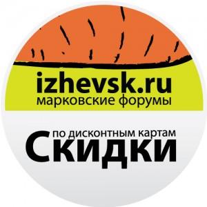 наклейка_print