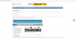 WebMasta