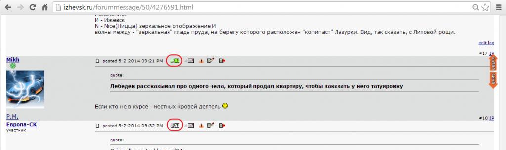 онлайн_оффлайн
