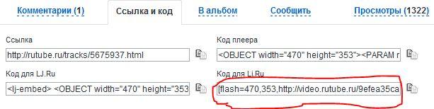 28_3_видео с рутуб